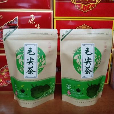 绿茶2021新茶毛尖信阳春茶毛尖特级散装嫩芽500g一斤2袋