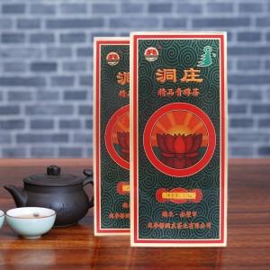 青砖茶1.7kg湖北赤壁赵李桥羊楼洞川字茶砖藏茶内蒙黑茶