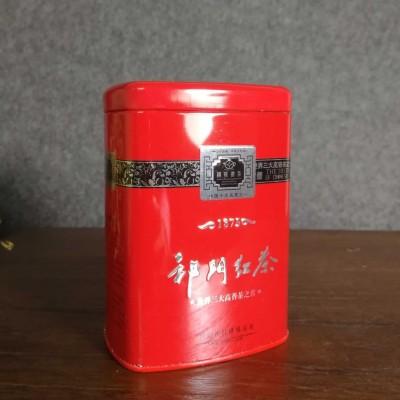 100克,2019年祁门红茶