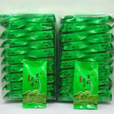 新款茉莉花茶,简单包装又实惠方便冲泡。一盒装20小泡包装,二盒起发货。