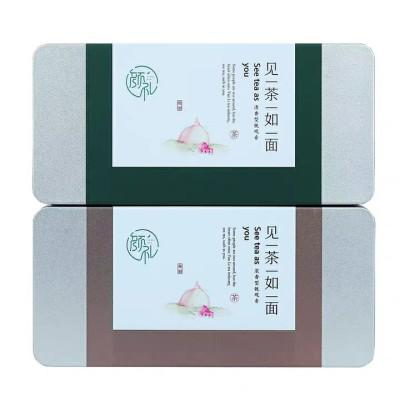 浓香型2盒504g铁观音特级新茶茶叶礼盒装罐装茶礼72包
