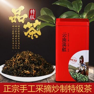 凤庆滇红茶叶特级云南古树红茶茶叶浓香型250克(偏远地区不包邮)
