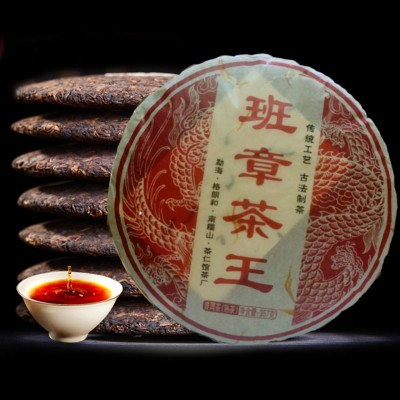 2015年普洱茶熟茶 班章茶王357g/片一提7片整提出售