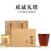 云南普洱碎银子茶化石老茶头散茶浓200克香型糯米香普洱茶熟茶礼品礼盒装