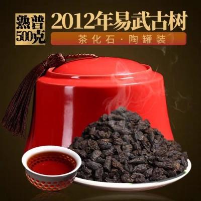 云南普洱  熟茶糯米香茶化石  2012年易武古树500克散茶罐装