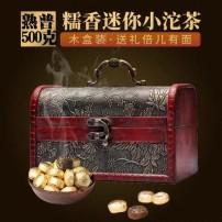 云南普洱 熟茶糯香迷你小沱茶 小茶饼茶叶浓香型糯米香味500克木盒装