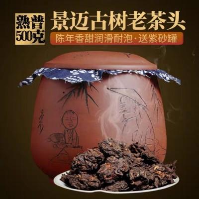 云南普洱 02年景迈散茶古树老茶头金芽500克