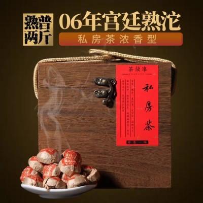 云南普洱茶熟茶  06年私房茶迷你小沱浓香型普洱沱茶木盒装1000g