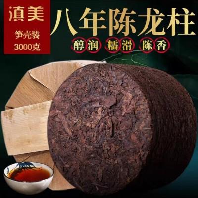 2019年云南普洱茶熟茶滇美干仓料压制古树茶3公斤熟茶柱龙柱茶柱6斤装