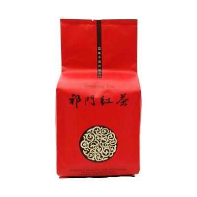 茶叶红茶祁门红茶2019新茶正宗茶叶浓香型袋装250克