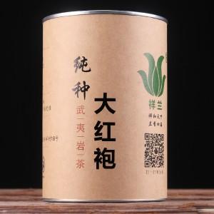 大红袍武夷岩茶2019新茶125克罐装(偏远地区不包邮)