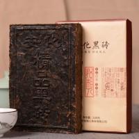 湖南安化黑砖茶正宗 2015年黑砖茶320g 安华黑茶茶叶