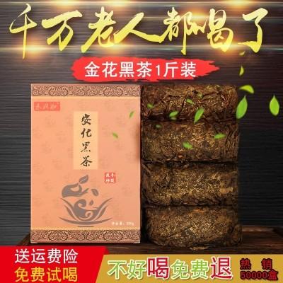 黑茶 特级 正品 500克正宗 湖南安化 正品黑砖茶