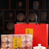 武夷岩茶大红袍浓香型炭焙乌龙茶 大红袍茶叶30小罐装 共250克