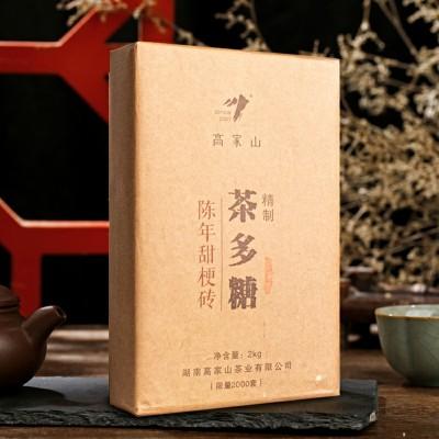 安化黑茶陈年老梗砖茶多糖2000克限量版