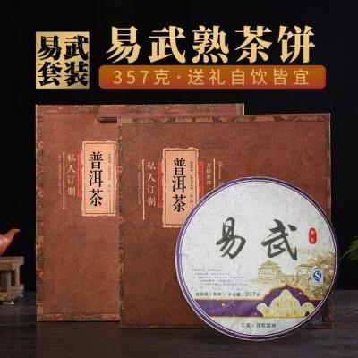 2019年云南普洱茶 陈年易武熟茶饼357g普洱礼盒装