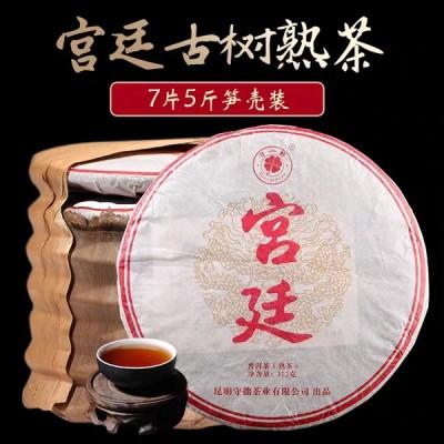 2019 云南普洱茶熟茶 勐海七子《饼宫廷金芽》饼茶7片5斤