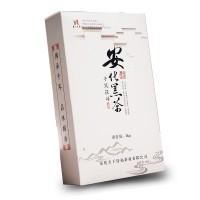 湖南安化黑茶原叶手筑金花茯砖茶2斤装【印象黑茶】