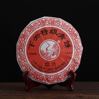 云南普洱茶 2017年下关特级青饼生茶饼357g (偏远地区不包邮)
