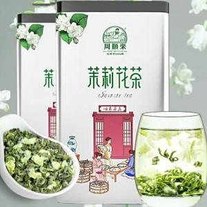 浓香型茉莉花茶新茶特级玉螺500g散装绿茶茶叶