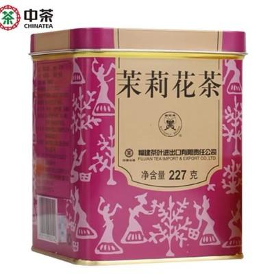 2018年 中茶花茶 蝴蝶牌 特级茉莉花茶叶罐装散茶227g