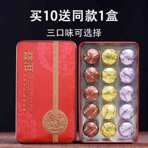 【买10送1】云南普洱茶熟茶多口味糯香茉莉原味小沱茶礼盒装茶叶75克