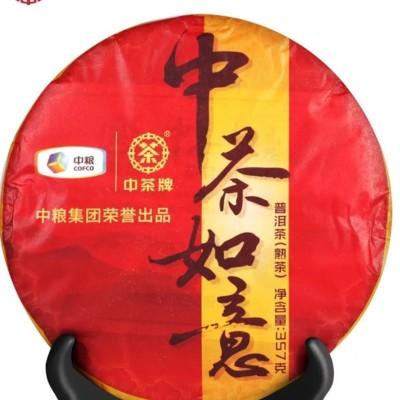 2018年中茶普洱茶熟茶如意饼357g云南大叶种晒青普洱茶叶七子饼