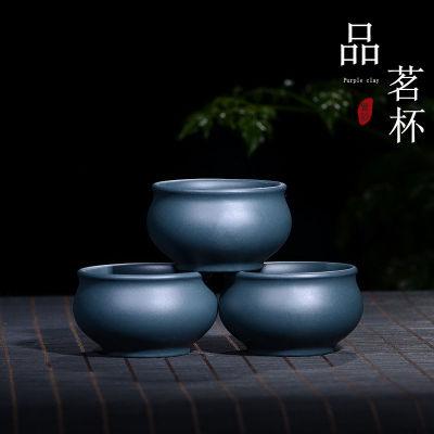 宜兴紫砂原矿绿泥主人杯创意茶具杯茶道杯功夫茶杯三个装(偏远地区不包邮)
