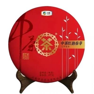 2019年中茶 红韵春芽 熟茶 357克/饼  三年陈轻发酵熟普
