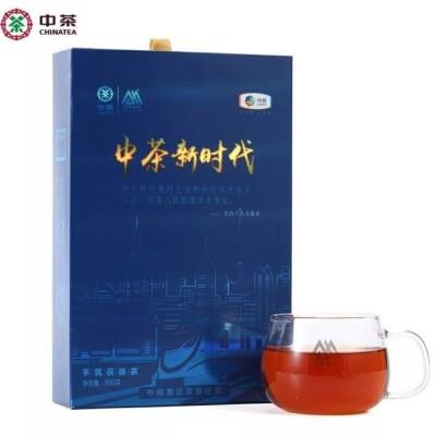 中茶新时代 百年木仓安化黑茶手筑茯砖 金花黑茶950g