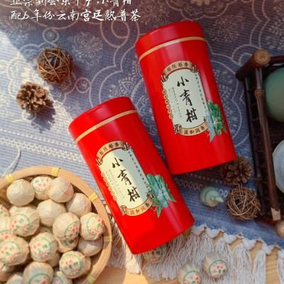 2018正宗新会小青柑配6年份云南宫廷熟普洱茶500克.另送二粒试喝