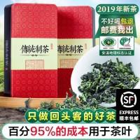 安溪铁观音茶叶浓香型新茶秋茶乌龙茶散装袋礼盒装500g