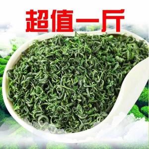 【大份量500g】2019新茶 高山炒青云雾绿茶春茶茶叶浓香型炒青绿茶