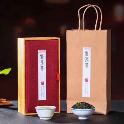 新茶2019秋茶铁观音浓香型 高山铁观音礼盒装乌龙茶安溪茶叶250克