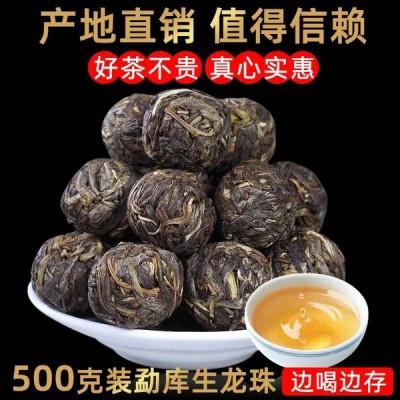 云南普洱  2019春茶现货勐库龙珠手工小沱茶500g罐装 普洱茶生茶