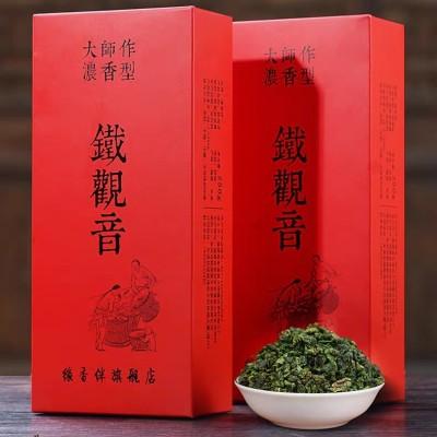 新茶铁观音茶叶250g特级安溪浓香型铁观音散装袋装礼盒装包邮