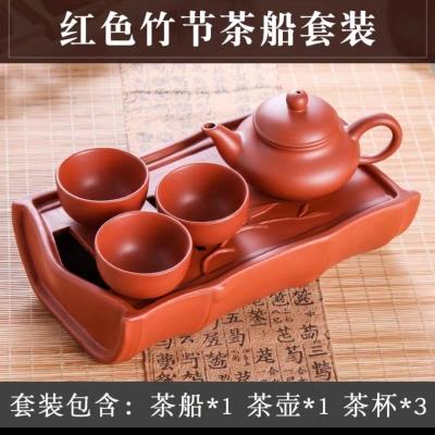 宜兴紫砂壶竹节小茶盘茶船朱泥茶壶陶瓷储水盘功夫茶具套装干泡台