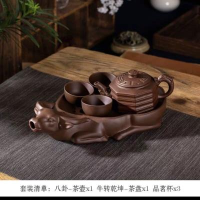 紫砂干泡盘托盘 家用 简约储水式茶盘蓄水小茶台壶承功夫茶具