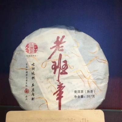 老班章 特级云南普洱熟茶饼 宫廷压制 汤纯浓厚 值得收藏 357g