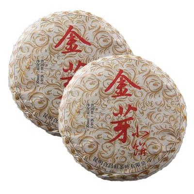 金芽熟 普洱 茶饼10年以上红茶 小 饼老 班章普洱 茶头潽洱荼熟茶