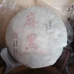 易武生普名山名茶麻黑古树春茶精选纯料珍藏版200克饼快递包邮