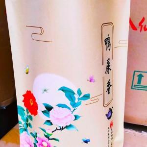 鸭屎香茶潮州凤凰单丛茶叶清香鸭屎茶乌叶鸭屎香单丛高山凤凰单枞茶1斤1袋