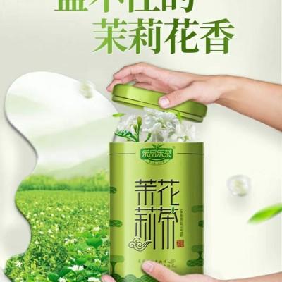乐品乐茶茉莉花茶新茶特级浓香型散装绿茶叶共500g