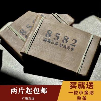 两片起50包邮 普洱生茶8582  普洱茶生茶春茶砖茶250g