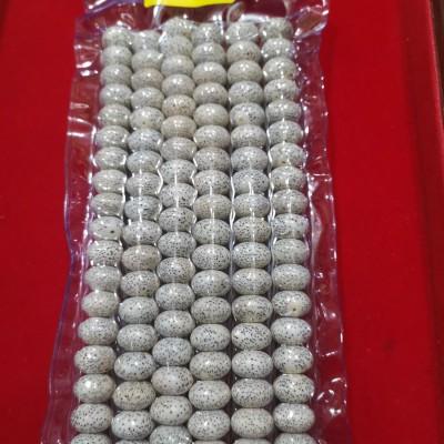 特价299星月菩提14×9mm苹果珠,星月菩提,素珠,念珠