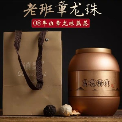 云南普洱08年勐海老茶古树龙珠手工普洱茶熟茶迷你小沱茶250g罐装