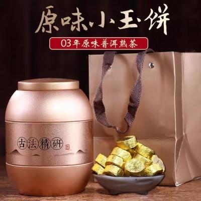 云南普洱茶熟茶  03年原味小沱茶500g罐装迷你小玉饼茶叶