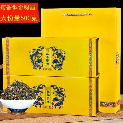 2019新茶 武夷红茶 蜜香型金骏眉 工夫红茶 茶叶500g礼盒装