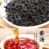 武夷山红茶之首正山小种125克,250克,两款任选,发货随机。
