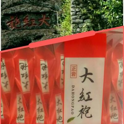 武夷山大红袍108克,210克两款任君选购,包装随机。
